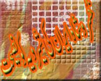 Khusro-Advised-To-Shervia-1
